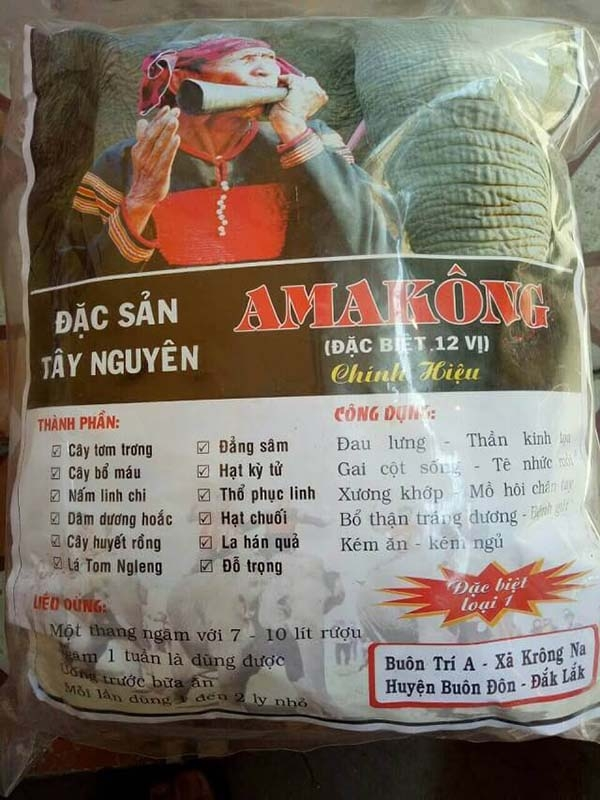 Rượu Amakong