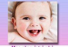 Mọc răng ở trẻ nhỏ